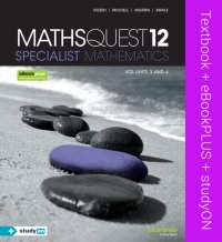 Maths Quest 12 Specialist Mathematics VCE Units 3 and 4 & eBookPLUS + StudyOn VCE Specialist Mathematics Units 3 and 4 Image